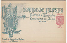 CARTE ENTIER POSTALE NEUF PORTUGAL COLONIE MADEIRA CONVENTO CHRISTO 1498 / 1898