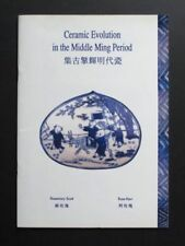Porcelain & Pottery Pre-1800 Antique Chinese Porcelain Ming (1368-1644) Chinese Dynasty