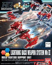 Lightning Back Weapon System Mk3 Mark 3 Accessory Gundam Build Fighters 1/144