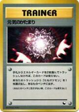 Pokemon Card Japanese Max Revive Vending Series 2 Trainer PL