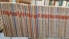 Lot de Revues Science-Fiction GALAXIE N°1 à 158 (sauf N°149) - Editions OPTA
