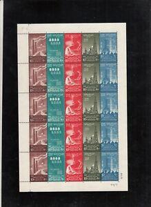 EGYPT  1958 REVOLUTION 6 TH ANNIVERSARY SET IN FULL SHEET INVERTED WM