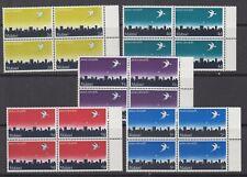 Malawi 1969 Christmas SG 339/43 block of four  MNH
