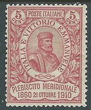 1910 REGNO GARIBALDI 5+5 CENT CARMINIO MH * - I1-5