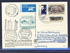 58549) LH FF Berlino-Westerlmd Sylt 4.7.91 Feeder mail Israele CORALLO CORAL