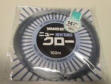 Yamashita New Kuro #14 (45lb-100mt)