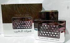 Mirath al Arab silver 100ml by Ard Al Zaafaran Arabian Perfume spray Nice Gift