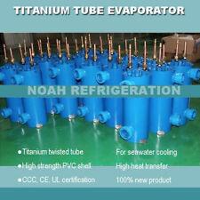 18KW evaporator chiller heat exchangers r410a seawater heat exchanger