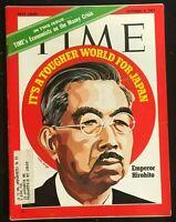 TIME Magazine - Oct 4 1971 - EMPEROR HIROHITO / Japan