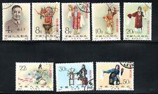 PRC stamp 1963 S57 CTO Full Original Gum VF