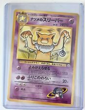 Pokemon SABRINA's HYPNO #097 JAPANESE (No Rarity Symbol) Gym NonHOLO Rare MINT
