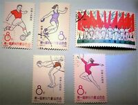 PR China Stamps 1963 C100 1st Athletic Meet of New Emerging Forces set of 5 CTO