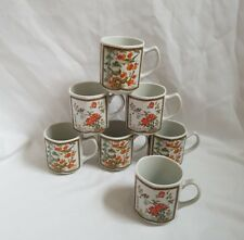 ❀ڿڰۣ❀ ORIENTAL JAPANESE Design Set Of 7 VINTAGE IMARI MUGS  ~  NWOT  ❀ڿڰۣ❀