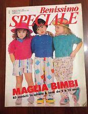 R26> Benissimo speciale maglia bimbi n. 5 1985