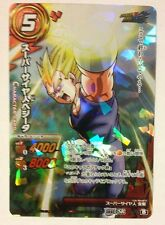 Carte Dragon Ball Z Miracle Battle Carddass DAS01-05 SR