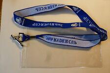 Ryder Cup..Lanyard..Medinah..2012
