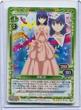 JAPANESE Precious Memories Carnival Phantasm Sakura Matou SR HOLO 01-073
