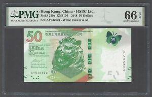 Hong Kong 50 Dollars 1-1-2018 P219a Uncirculated Grade 66