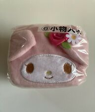 Sanrio My Melody accessory case Kuji