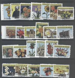 Iraq, Kurdistan flowers set of 24 stamps 1999 MNH Rare.