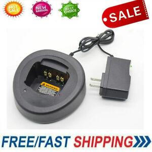 Rapid Charger For Motorola Radio HT750 HT1250 GP328 GP340 GP380 GP338 110V NEW