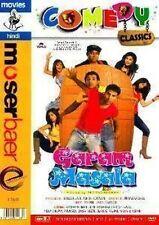 GARAM MASALA (AKSHAY KUMAR, JOHN ABRAHAM) ~ BOLLYWOOD HINDI DVD