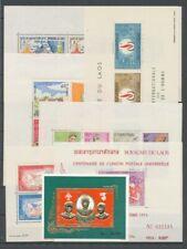 Laos Blocs feuillets 30,31,32, 37,40, 46 et 47 Neuf luxe ** TTB H2520