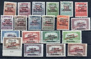 Old stamps of 1919 Romania Zona MNH collection Privat issue without guarantee