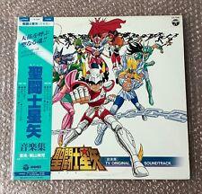 Columbia Japan Record LP Saint Seiya Tv Series OST 1