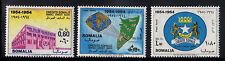 SOMALIA 1964 Credito Somalo MNH**