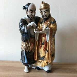 Lovely Japanese Antique Ceramic Figurine Two Men Meiji Period