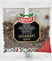Pimento WHOLE Complete SPICES KAGIA 30g Bag 1.06oz Piment