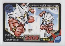 1993 Bandai Ultraman Ultra #48 Gaming Card 0f8