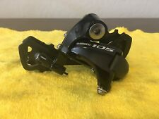 Shimano 105 RD-5800 Rear Derailleur New 11- Speed VERY LOW MILES