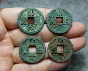 4x CHINA Tang (621 A.D.) Kai Yuan Tong Bao Genuine Chinese Ancient Coin #30604