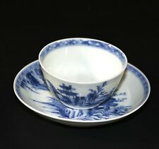 Pair of Nanking Chinese Shipwreck Cargo Pagoda Tea Bowl and Saucer c1750 152