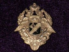"""IMPERIAL RUSSIAN BADGE """"SIGN OF THE TEREK COSSACK TROOPS"""" COPY"""