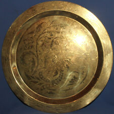 Vintage Armenia ornate floral brass serving tray