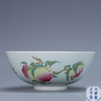 """6.4"""" old chinese porcelain Qing dynasty yongzheng mark famille rose peach bowl"""