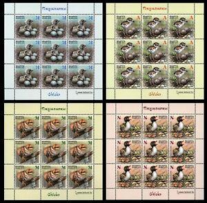 527 - Belarus - 2018 - Chicks - birds - set 4 miniature sheets - MNH -Lemberg-Zp