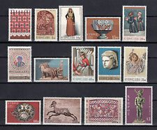 CYPRUS 1971 DEFINITIVE SET MNH