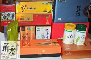 Set of 13 Chinese premium quality high mountain yunnan tea, ~100