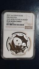 2012 China Panda NGC PR69 Ultra Cameo .999 Silver 1 Oz. Worlds Fair Of Money