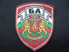 BULGARIAN MILITARY POLICE ARM PATCH.