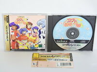 Sega Saturn EVANGELION EVA TO YUKAINA NAKAMATACHI with SPINE * Japan Game ss