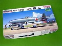 ya07161 Fine Molds FB10 Nakajima SHISEI KIKKA 1/48 Scale Kit