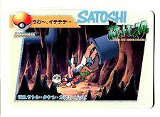 POKEMON BANDAI 1998 POCKET MONSTERS N° 129 SATOSHI