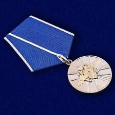 "Russian AWARD ORDER BADGE - ""For merit in service in special circumstances"" MVD"