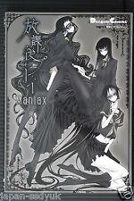 "JAPAN Rendo Kurosaki japanese otaku manga: Houkago Play ""Maniax"""