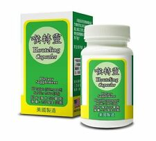 Houteling Tablets Herbal Supplement Helps Immune and Throat Health Made in USA